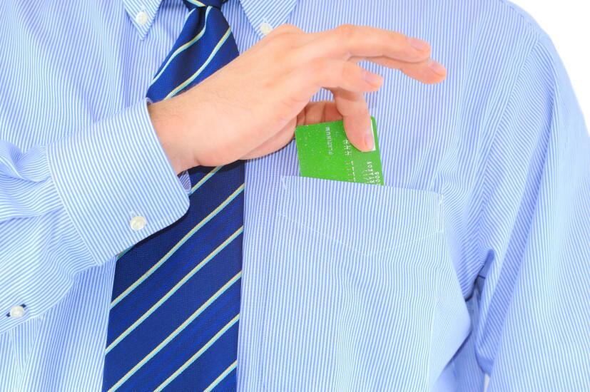 A green debit card