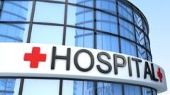 hospital2-fotolia.jpg