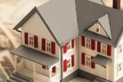 house-istock-250.jpg