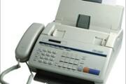 fax204x195.jpg