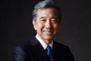 Central Pacific Financial CEO Paul Yonamine