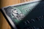 An American Express EMV card