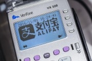 Alipay displayed on a Verifone terminal