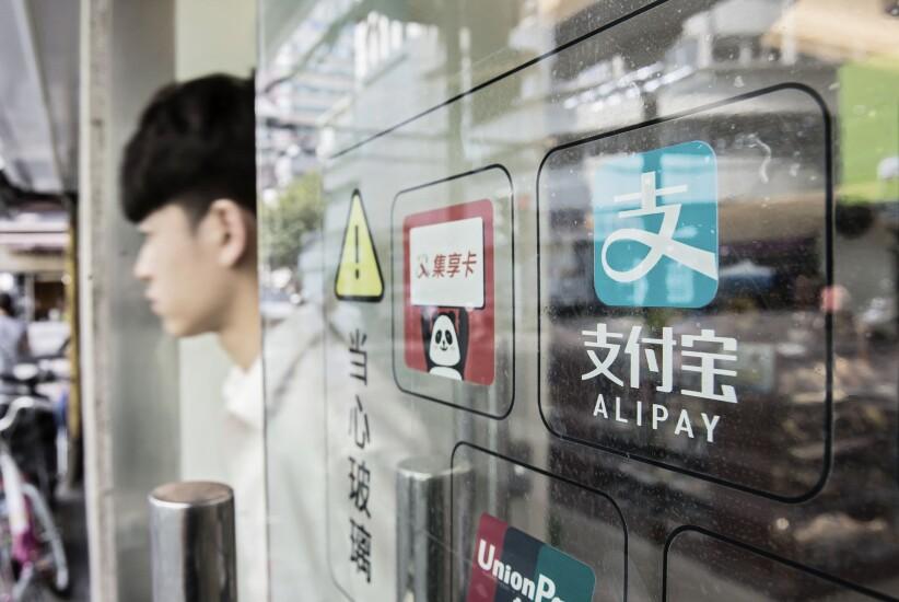Alipay signage