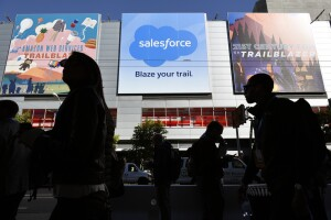 Salesforce Five.jpg.