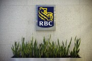 Logo with grasss of Royal Bank of Canada (RBC) headquarters building during the company's annual general meeting in Toronto, Ontario, Canada, on Thursday, April 6, 2017