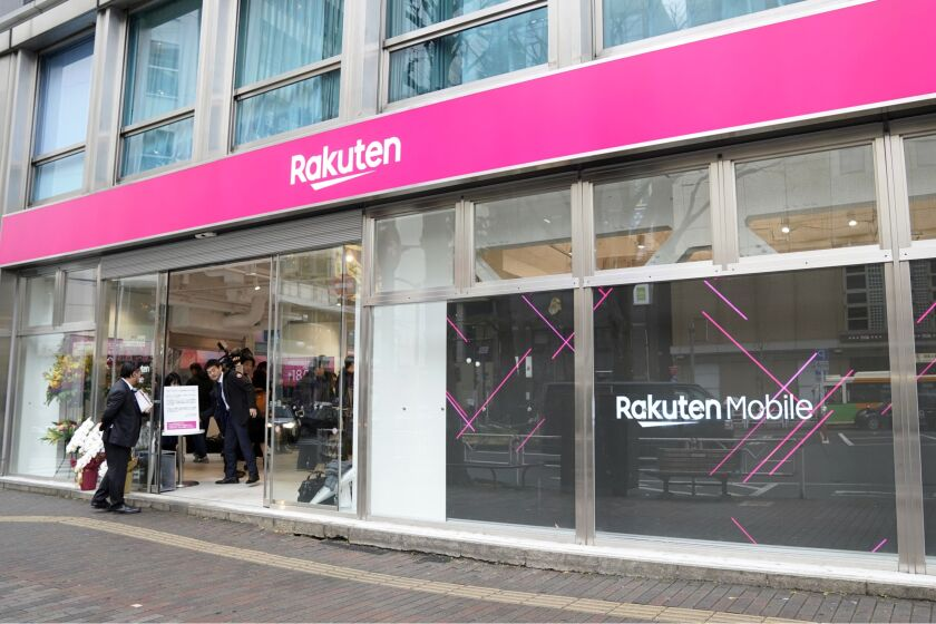 Rakuten's application for an industrial bank attracted pushback from U.S. bankers last July, with some comparisons to Walmart's failed bid for a bank in 2005.