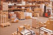 warehouse2-ts-042412.jpg
