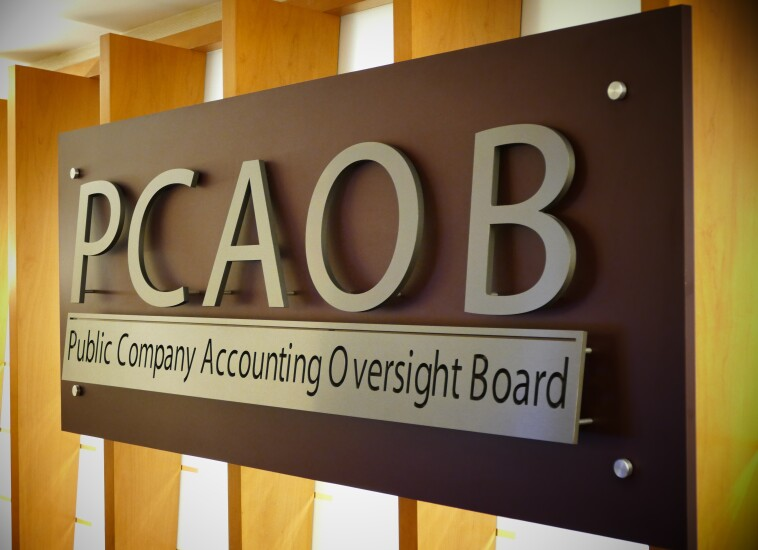 PCAOB logo