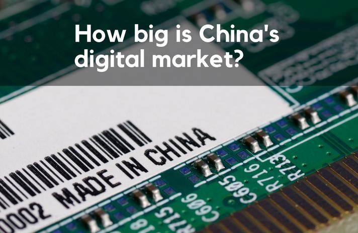How big is China's digital market?
