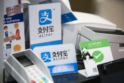 Alipay at the counter