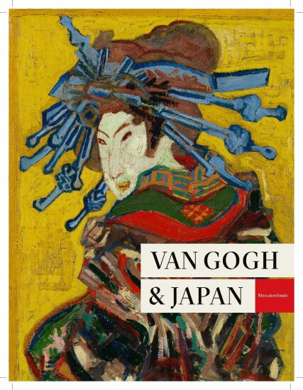 Van Gogh and Japan by Louis van Tilborgh.jpg