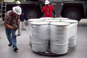 toxic-waste-barrels.jpg