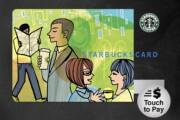 Starbucks card app