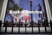 Bank of America logo reflecting street