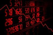 stocks-falling.jpeg