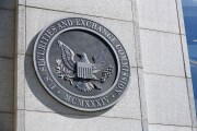 SEC building with official seal