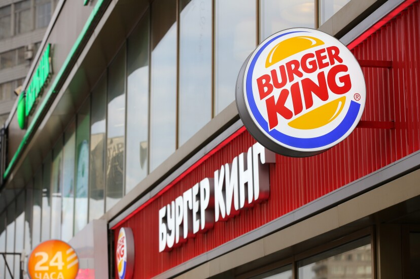 Burger King in Moscow